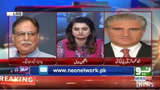 News Talk | 19 July 2018 | Neo News HD
