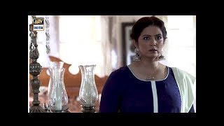 Check What Sawera Nadeem Has to Say About Her Character in Drama Serial Meraas - ARY Digital