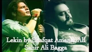 Shafqat amant Ali best song
