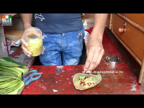 Kashmiri Sweet Pan | SWEET BEEDA RECIPE | Komoti | MUMBAI STREET FOO