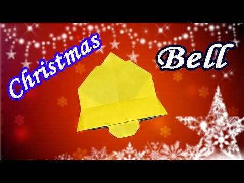 Origami Christmas Bell | How to Make a Easy but Cool Paper Decoration with 1 Piece of Paper