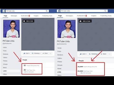 Unlimited facebook page likes for your facebook fan page in Two minutes[2017 working method]