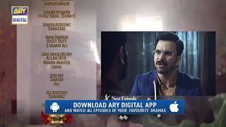 Hania Episode 11 | Teaser | - ARY Digital Drama