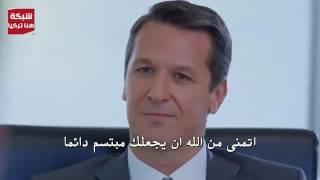مسلسل لن اتخلى ابدا الحلقة 22 مترجمة
