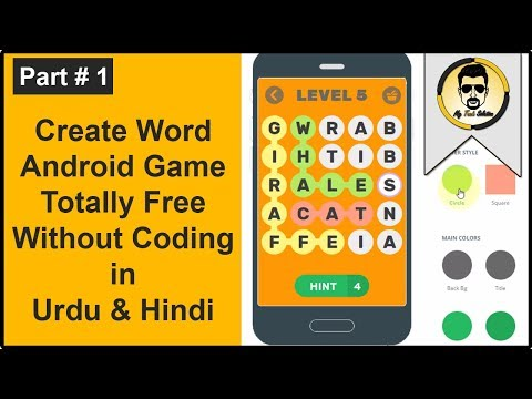 How to Make Free Android Game Without Coding - Part # 1 - Urdu & Hindi