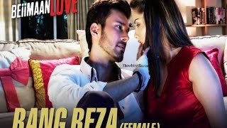 beimaan love songs - Rang Reza - Full Video - Beiimaan Love - Sunny Leone