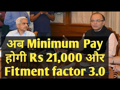 Minimum Pay will be Rs.21000/- per month, Fitment Formula 3.0