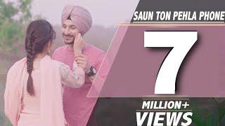Saun Ton Pehla Phone | Navjeet | Jaymeet | Bunny Singh | Latest Punjabi Songs 2018