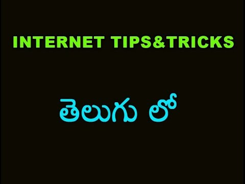 [TELUGU]How to open multiple gmail account in same browser