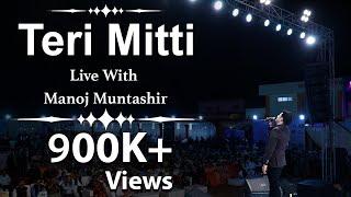 Teri Mitti | Manoj Muntashir Live In Sultanpur Ep 02 | Urdu Shayari | Hindi Poetry