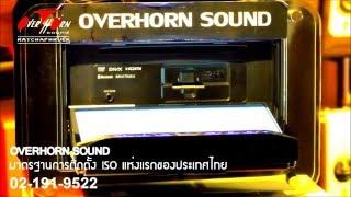 รีวิว Pioneer Avh-x8750bt
