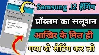 SAMSUNG J2 (2016) Charging Notworking Jumper-| Solution  ! | Music Jinni