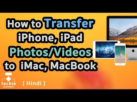 How to Transfer iPhone/iPad Photos and Videos to iMac, MacBook. HINDI