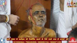 tarun sagar kadve pravachan in hindi Videos - ytube tv