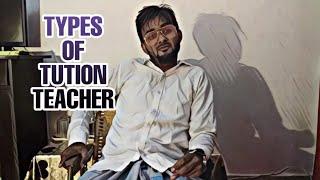 Types of Tution Teacher || Tuition Classes || Har Tuition Ki Kahani