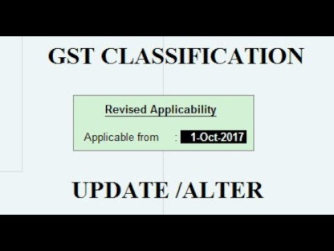 Alter GST Classifications Rate in Tally ERP
