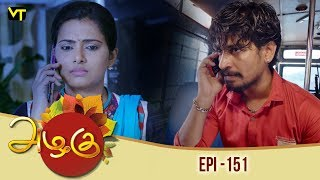 Azhagu - Tamil Serial | அழகு | Episode 151 | Sun TV Serials | 19 May 2018 | Revathy | Vision Time