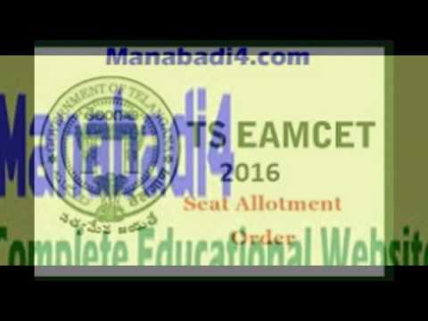 ts eamcet pharmacy seat allotment order 2016 download