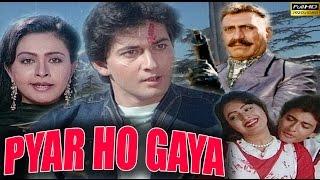Pyar Ho Gaya -  Avinash Wadhavan,  Roobini & Amrish Puri -  Full HD Bollywood Movie