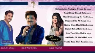 Kumar Sanu Udit Narayan Alka Yagnik 2016 New Songs Juke Box (HQ) - Part 2