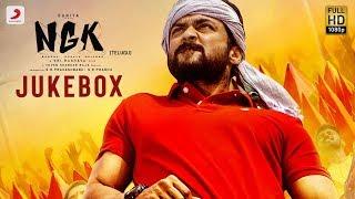 NGK Telugu - Jukebox | Suriya, Sai Pallavi, Rakul Preet | Yuvan Shankar Raja | Selvaraghavan