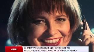 НАШІ. ТОП-5 найвідоміших митців України, про яких знає весь світ