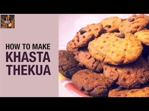 How To Make Khasta Thekua | ठेकुआ रेसिपी| Recipe in Hindi | Pakwangali