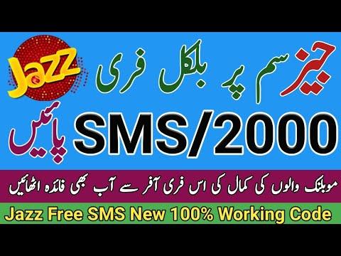 Mobilink Jazz Free SMS New  Code 2018_Jazz Free Ramzan offer 2018
