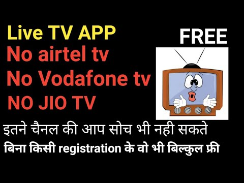 how to watch live TV in your android mobile free without registration hindi ||
