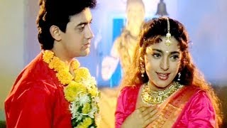 Aamir Khan & Juhi Chawla - Andaz Apna Apna Comedy Scene 2/23