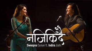 Najeekidai - Swoopna Suman Feat. Indira Joshi ( Official Video)