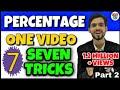 Percentage Problems Tricks and Shortcuts | Percentage Tricks/Shortcuts/Formula | DSSSB, CTET-Part 2