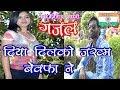 Download  GAZAL DARD BHARI // JITENDRA SHASTRI MP3,3GP,MP4