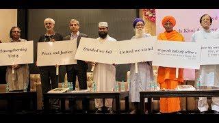 Full video • One God–One Religion–One Family • Strengthening UNITY • ਏਕਤਾ ਵਿੱਚ ਤਾਕਤ • एकता में ताकत