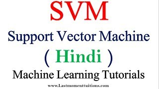 Lecture 12 2 — Support Vector Machines | Large Margin