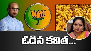 Viral Politics || Tension To BJP MP Dharmapuri Aravind Over Turmeric Issue || Bharat Today