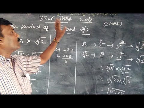 SSLC maths /Product of two surds with different order.  ಕರಣಿಗಳ ಗುಣಲಬ್ಧ.