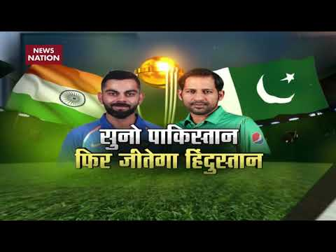 Xxx Mp4 World Cup 2019 What Should Be Best Strategies For India Against Pakistan 3gp Sex