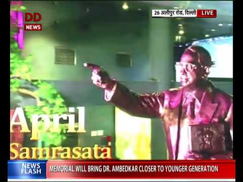 Film dedicated to Dr BR Ambedkar