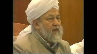 Question Answer Session with Ahmadi Students in Germany, 27th May 1993 (Urdu)