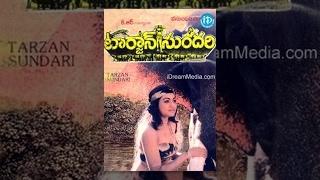 Tarzan Sundari Telugu Full Movie || Jamuna, Silk Smitha || Guna Prasad || Ilaiyaraaja