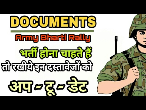 Documents List For Army Physical Test l How to Join Indian Army