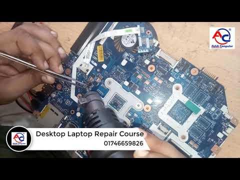 How to repair laptop motherboard no power | laptop repair practical class | Bangla