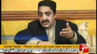 Islamabad Time ( VSH NEWS ) Mir Israr-u-Allah Zahri Interview Part 2 Of 3