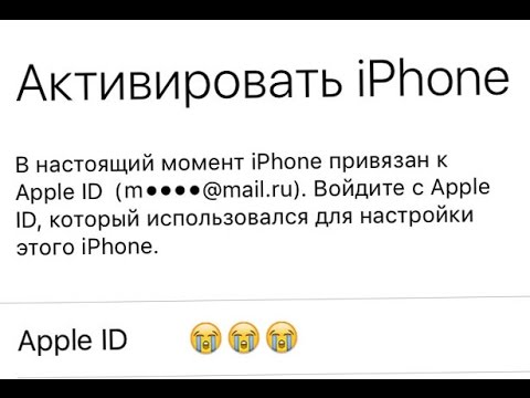 как узнать apple id на заблокированном iphone // apple id on a locked iphone