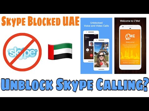 How to unblock skype calling in UAE: Skype alternative in UAE | How to Register Botim App UAE | Cme