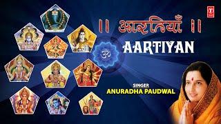 Aartiyan Vol. 3 By Anuradha Paudwal Full Audio Songs Juke Box