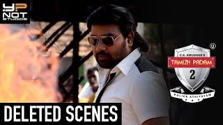 Tamizh Padam 2 Deleted Scene - Shiva's Cinemapatti Intro | Shiva | CS Amudhan | Y NOT Studios