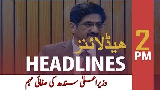ARY News Headlines | Last day of Clean Karachi campaign today: Murad Ali Shah | 2 PM | 21 Oct 2019