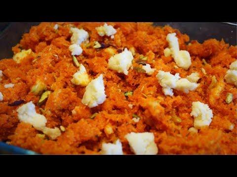 Gajar Ka Halwa Recipe-Simple & Delicious Carrot  Halwa - Easy indian Pakistani Dessert